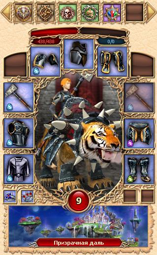 Скриншоты - Инфопортал бесплатной онлайн игры Легенда: Наследие Драконов.